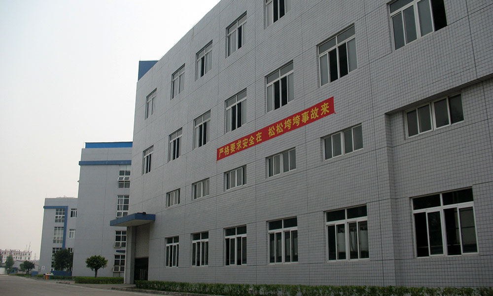 Yiming Metal & Plastic Logo MFG Co., Ltd. (Guangdong, China) TaiKuang Metal MFG Co., Ltd. (Guangdong, China)